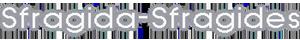Sfragida-Sfragides: Σφραγίδα ξύλινη - Σφραγίδες αυτόματες, τιμές σφραγίδων, προσφορές, σφραγίδα μηχανικού, σφραγίδα ημερομηνίας, ειδικές σφραγίδες